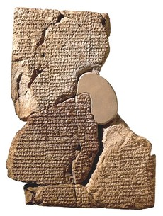 Le tavole babilonesi dell'Atrahasis