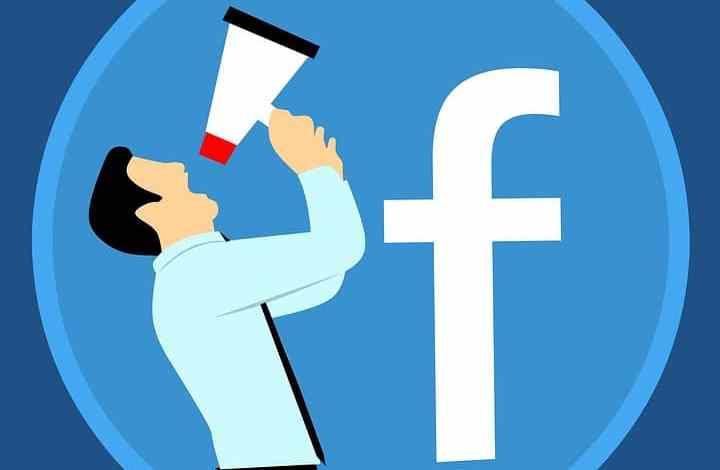 Supprimer un compte Facebook pirater