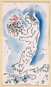 http://art.rmngp.fr/fr/library/artworks/marc-chagall_dessin-pour-le-plan-de-la-ville-de-nice_encre-de-chine_gouache_1974?force-download=84916