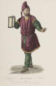 http://gallica.bnf.fr/ark:/12148/btv1b8436359d/f204.item