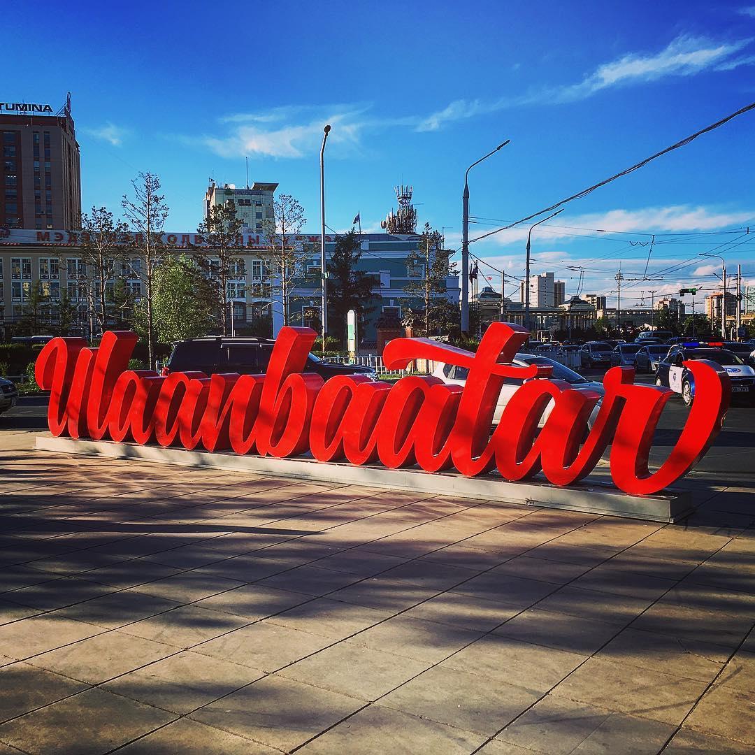 Oulan-Bator, Mongolie. Ulaanbaatar, le « héros rouge », c'est le nom que le gouvernement communiste de la nouvelle République populaire mongole décida, en 1924, de conférer à la capitale qui avait porté jusque là le nom de « Urga ».