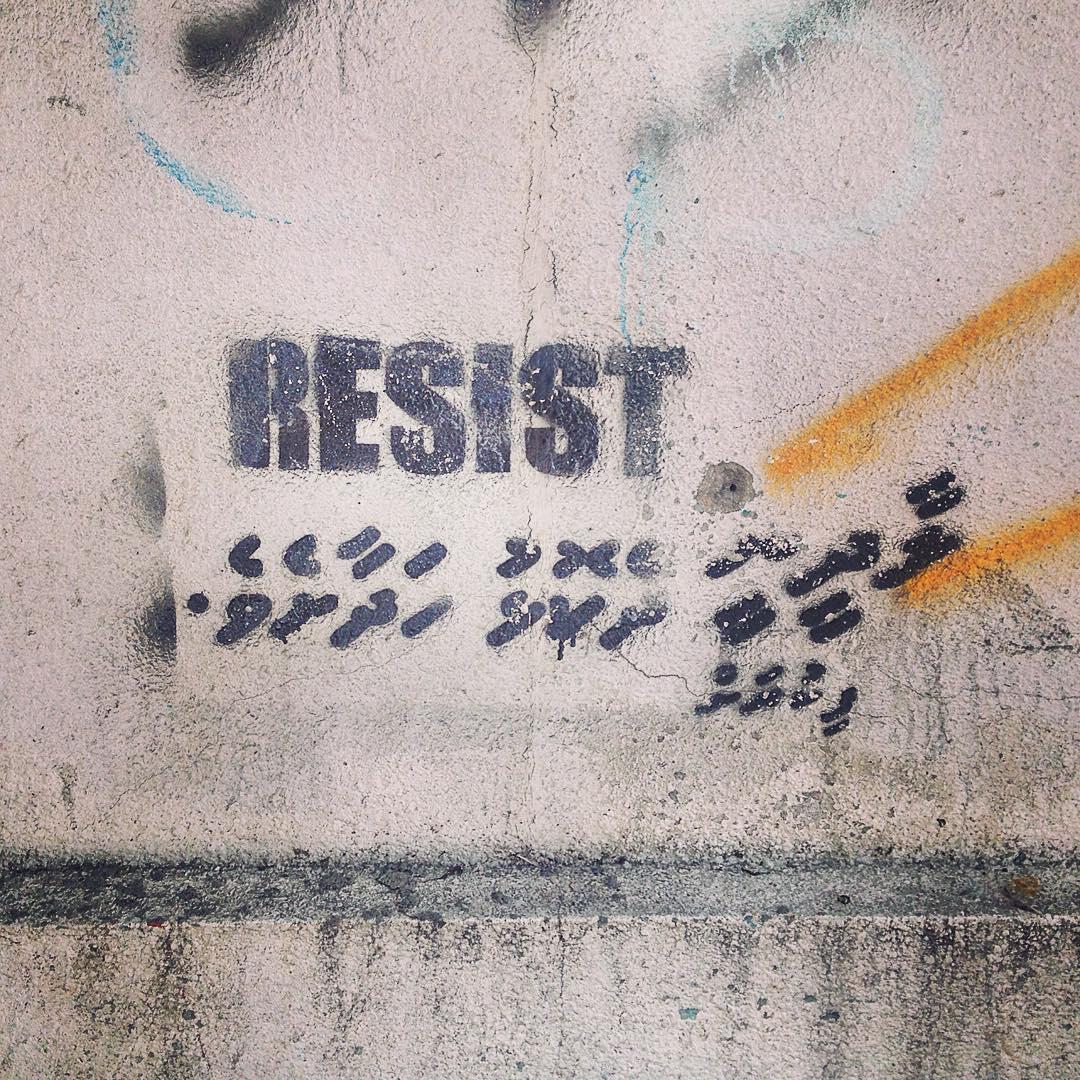 Malé, Maldives. Thâna, écriture maldivienne.