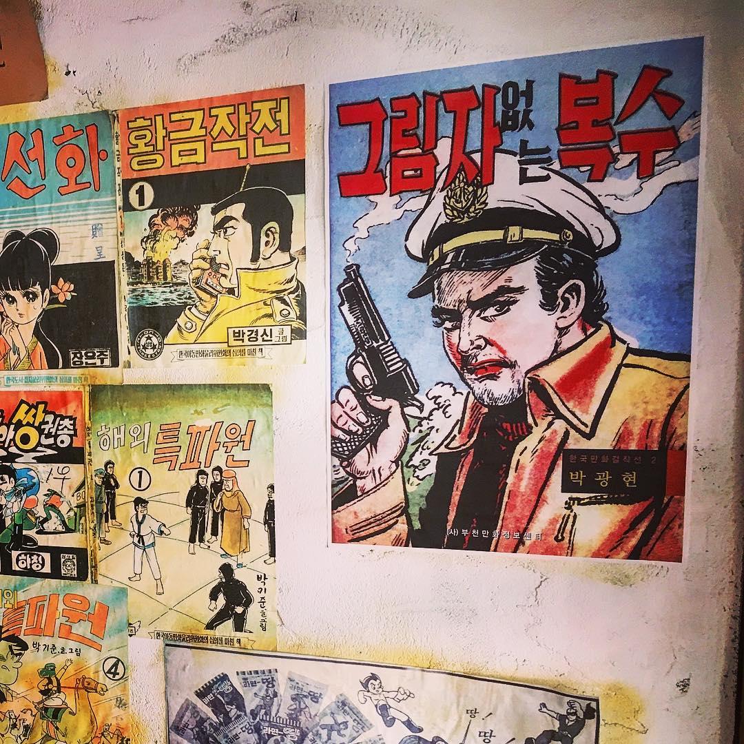 Séoul, Corée du Sud. L'unité 824, c'est Les douze salopards, Nikita et Battle Royale tout à la fois.