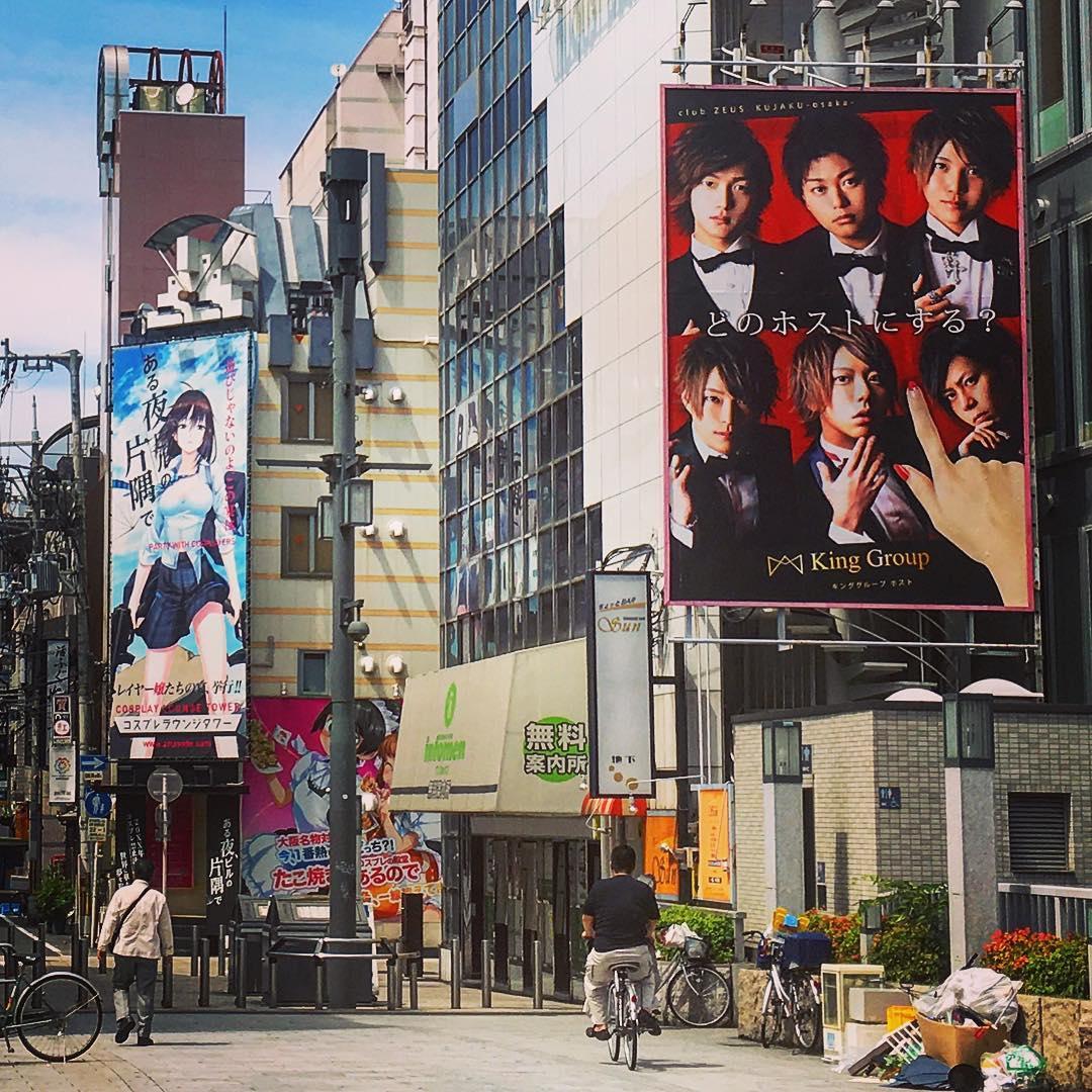 Osaka, Japon. Gigolos à louer. « Mesdames, choisissez votre compagnon d'un soir ».