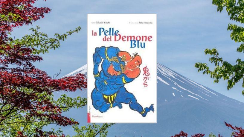 la-pelle-del-demone-blu @Libringioco