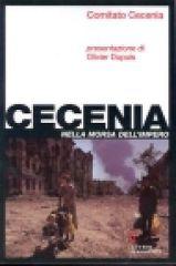 cecenia guerini