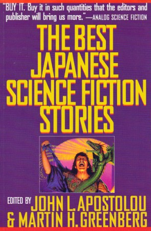the-best-japanese-science-fiction-stories