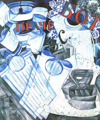 La poesía y las memorias de Jodasevich