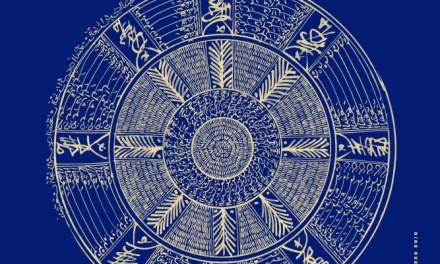 Prodigios. Una antología de poesías árabes