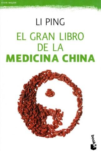 EL GRAN LIBRO DE LA MEDICINA CHINA (BOLSILLO)