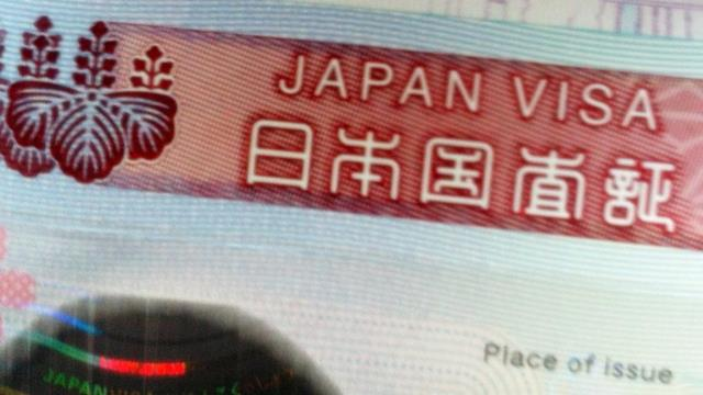 Mau tahu bagaimana mudahnya membuat visa Jepang sendiri.