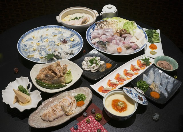 Fine Fugu Kaeseki set menu