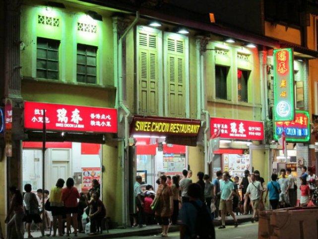 Kedai Swee Choon Tim-Sum yang selalu ramai