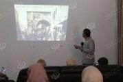 اختتام ورشة عمل حول السينما الليبية والتاريخ