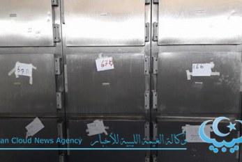 عشرات القتلى والجرحى في حادث سير لموكب مهاجرين