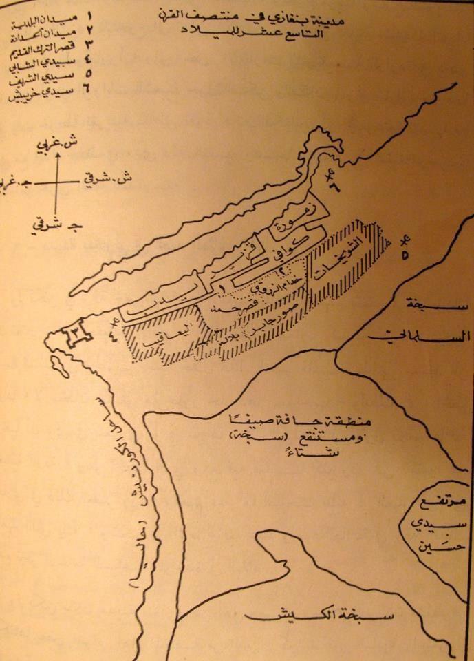 قبائل مصراتة في الشرق الليبي