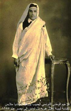 الحبيب بورقيبة (1903-2000م) مؤسس دولة تونس الحديثة