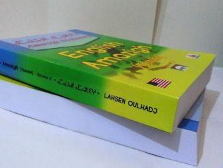 قاموس امازيغي/ انجليزي