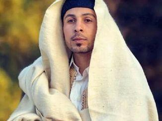 الجرد الليبي