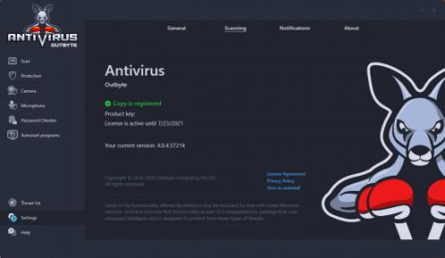 OutByte Antivirus 4 Crack With Activation Key Latest 2021