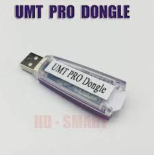 UMT Dongle 7.3 Crack With Keygen Free Download