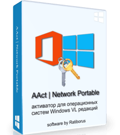 Aact Portable 4.1.2 Crack with Keygen Free Download [Latest]