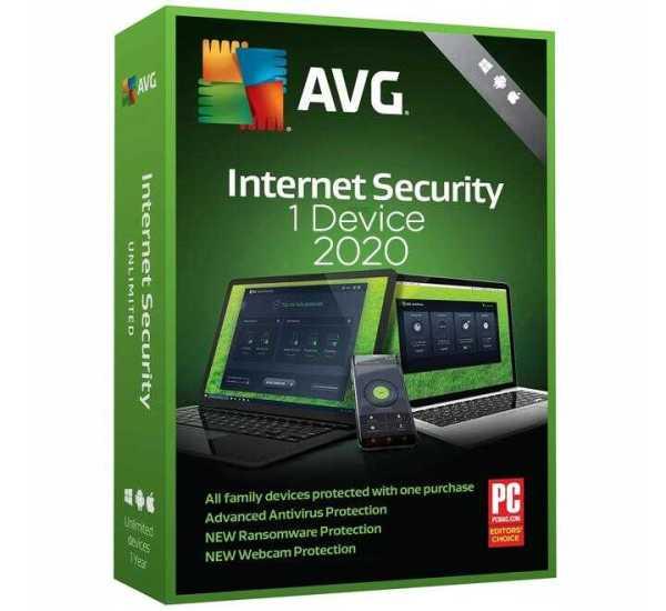 AVG Internet Security 2021 Antivirus