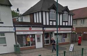 The Post Office at Sankey's Corner. Pic: Google Streetview