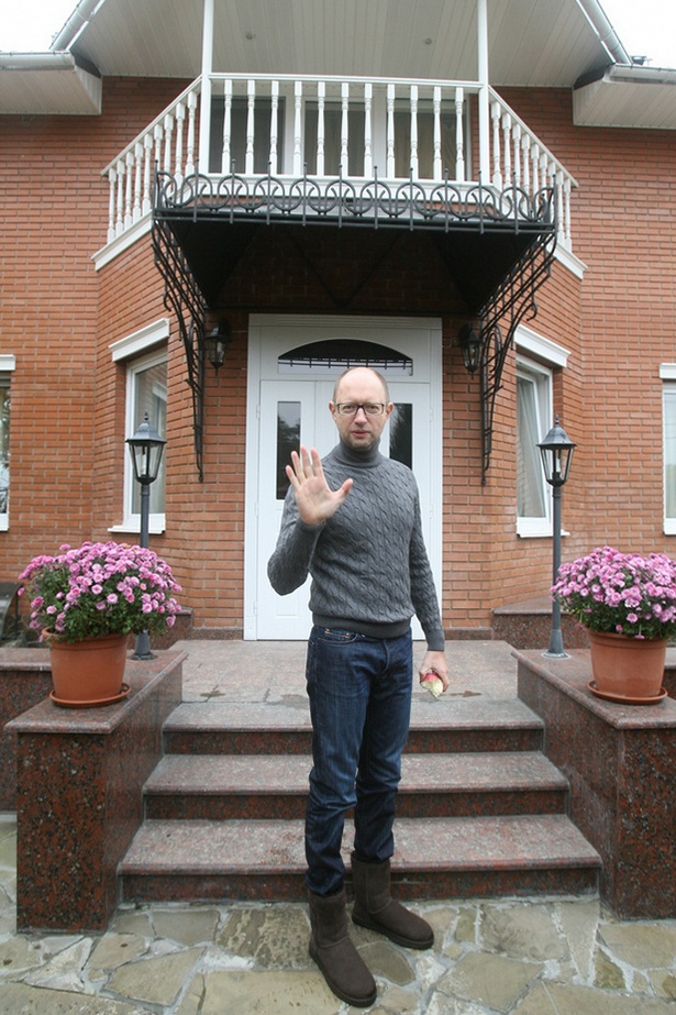 Дом Арсения Яценюка