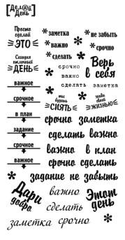 07.Картинки для лд черно белые для распечатки