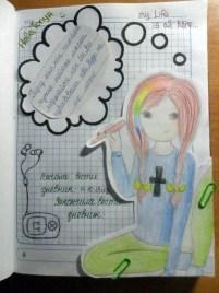 02.Первая страница лд личного дневника