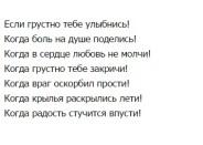 19.Стихи для лд: стихи для личного дневника