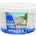 """ВД-АК фасадная 1,5кг """"ULTRA LINES"""""""