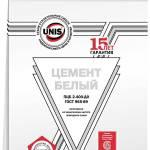 ЮНИС Цемент белый 5кг