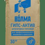 """Волма Гипс Актив"" (штукатурка машин) 30 кг (серый)"