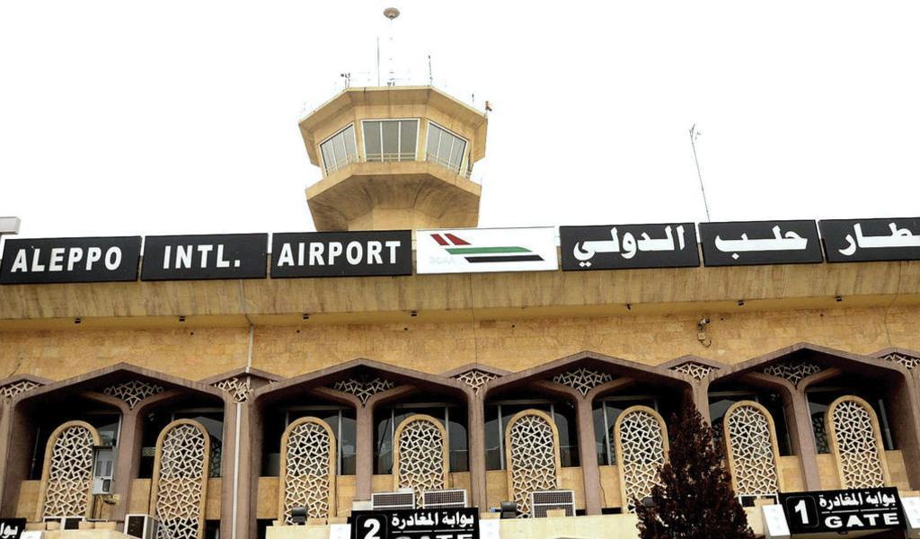 Siria anuncia reapertura del aeropuerto de Alepo tras siete años cerrado