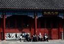 Wuhan busca volver a la normalidad