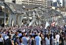 Cientos de personas recuerdan a víctimas de explosión en Beirut