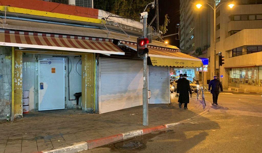 Enfrenta Israel su tercer confinamiento por COVID-19