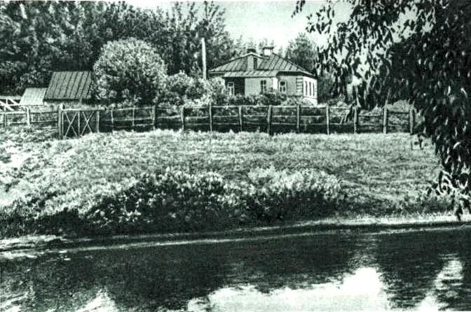 Дом, в котором жил и работал Мичурин до 1935 г.