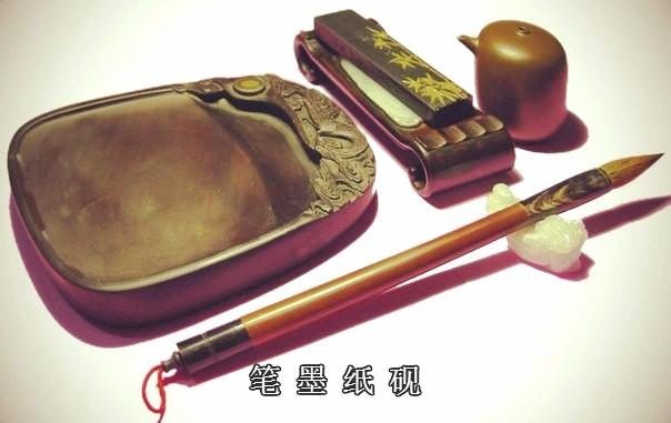 Инструменты китайского живописца