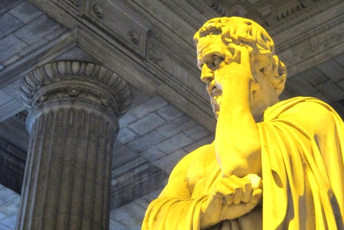 Скульптура Ликурга