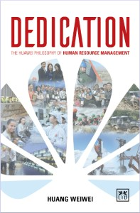 dedicationcover2