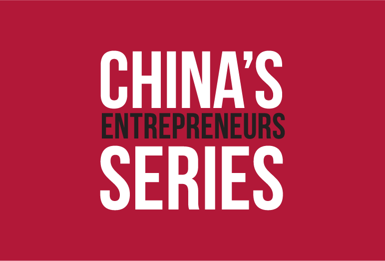 China Entrepreneurs Series