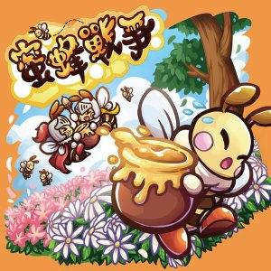 Messevorschau 2019: Taiwan (Teil 4), Line Up Bees