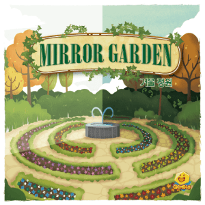 Messevorschau 2019: Korea (Teil 2), Mirror Garden