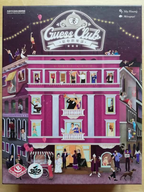 Guess Club