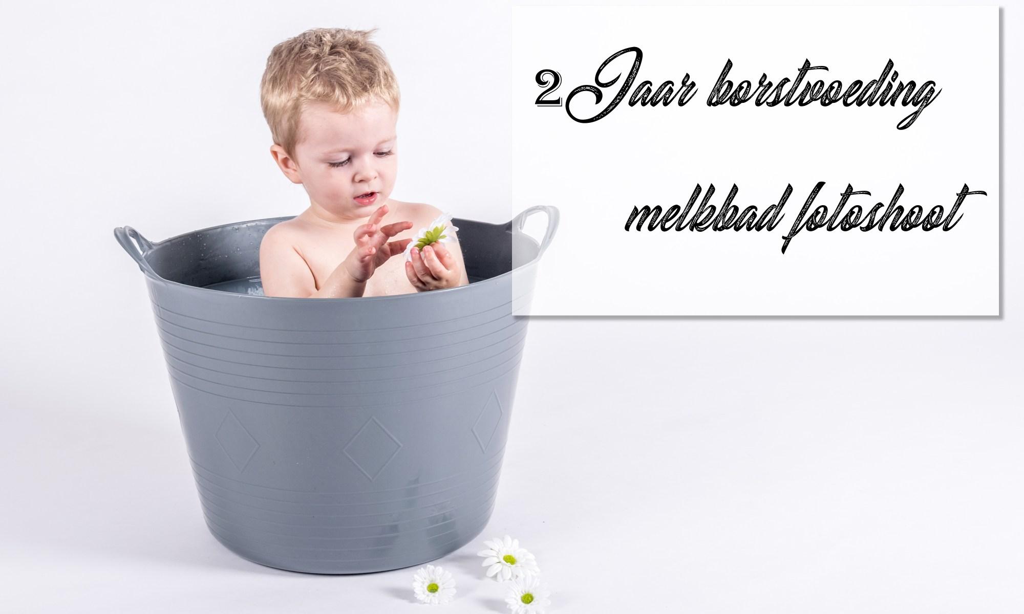 mamablog fotoshoot fotograag fotografie baby peuter melkbad 2 jaar borstvoeding