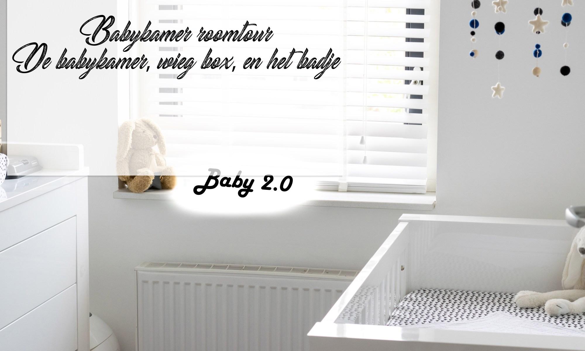 Babykamer baby kamer roomtour rondleiding tweede kindje box wieg ledikant wit monochrome hout stoer mama blog brandrep www.liefkleinwonder.nl