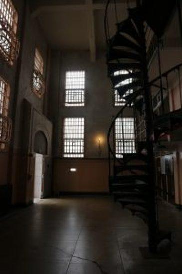 Alcatraz lief thuis